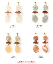 Load image into Gallery viewer, Marble Drop Earrings  (avwg0227)