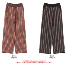 Load image into Gallery viewer, Geometric Jacquard Knit Pants (awjr0005)
