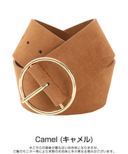 Load image into Gallery viewer, Faux Suede Hoop Buckle Belt (awjr0010)