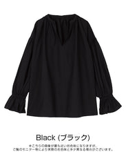 Load image into Gallery viewer, Volume Sleeve V-neck Blouse (awxn0850)
