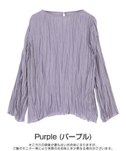 Load image into Gallery viewer, Crinkle tunic blouse  (axjr7436)