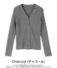 Load image into Gallery viewer, V-neck rib knit cardigan  (axxp2844)