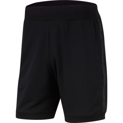 Nike SB Men's ISO Skate Shorts