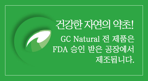 GC Natural USA