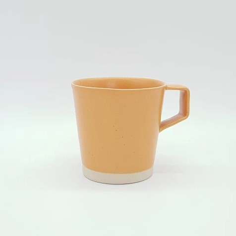 Arran Street East | Out Mug - Sandstone