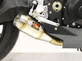 Suzuki GSX-R1000 Slip-On Exhaust | 2007-2008