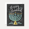 Happy Hanukkah - A2 Note Card