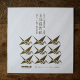Renzuru Multiple Crane Origami - Seigaiha Advanced