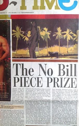 Press Coverage of The No Bill Piece Prize