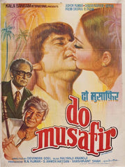 Do Musafir, 1978.