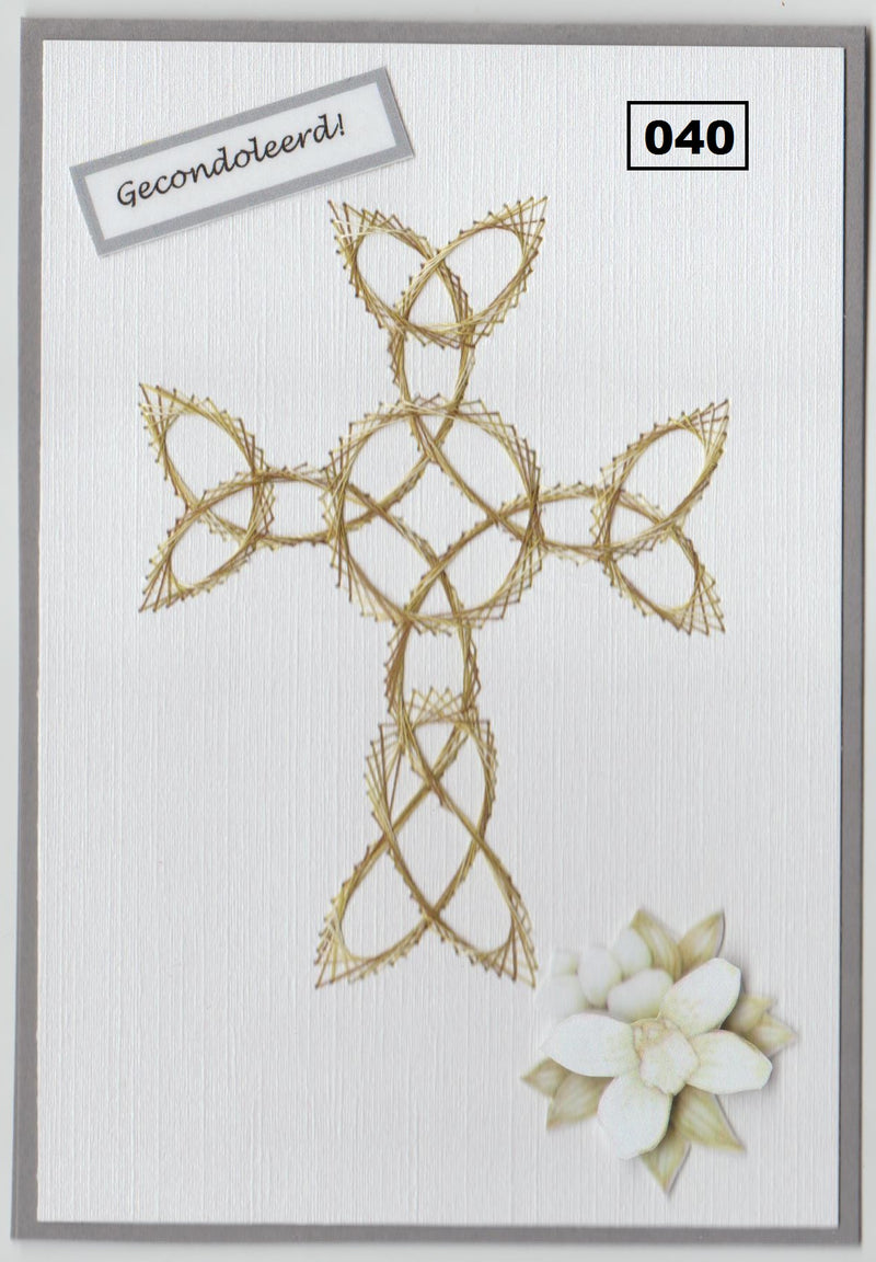Laura's Design Digital Embroidery Pattern - Celtic Cross