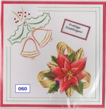 Laura's Design Digital Embroidery Pattern - Christmas Bells