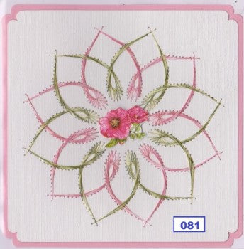 Laura's Design Digital Embroidery Pattern - Large Flower 4