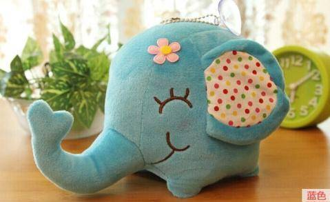 Image of Cute Elephant Stuffed Toy - Happy Trends Outlet