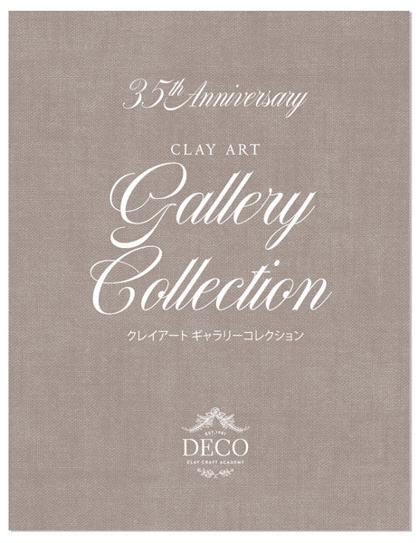 35th DECO Anniversary