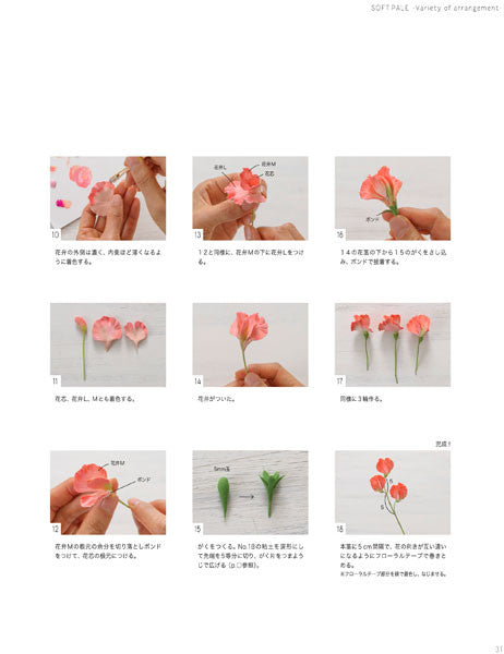 Clay Art Flowers - A Guide to Handcrafted Clay Blossoms - DECO Clay Craft Academy Shop - 6