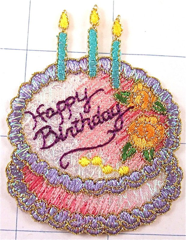 "Happy Birthday Cake Iron-On Embroidered Applique 2.5"" x 2"""