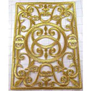 "Designer Motif Metallic Gold Embroidered Iron-On  9.75"" x7"""