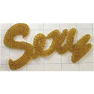 "SEXY Beaded Gold Word Spelled Out 5"" x 3"""