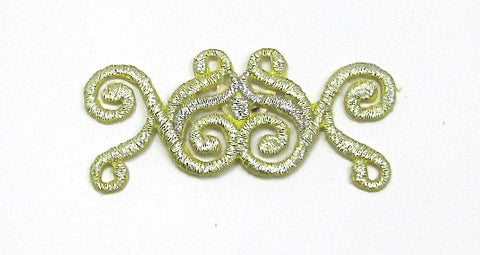 "Designer Motif Metallic Gold and Silver Embroidered Iron-On 2.5"" x 1"""