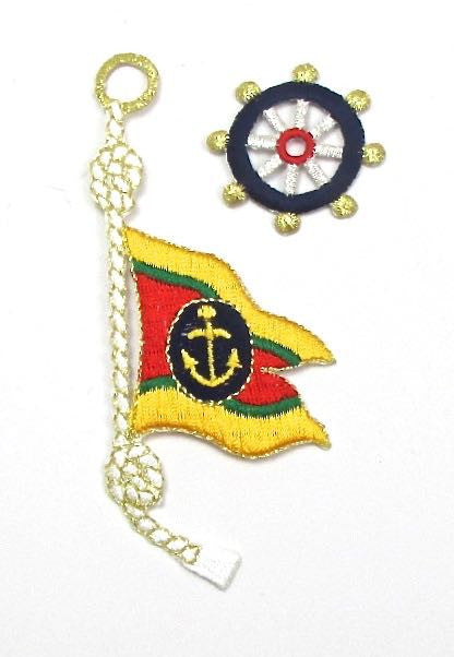 Nautical set, Rope with Flag and Ship Wheel with Gold Metallic Trim, Embroidered Iron-On 4.25""