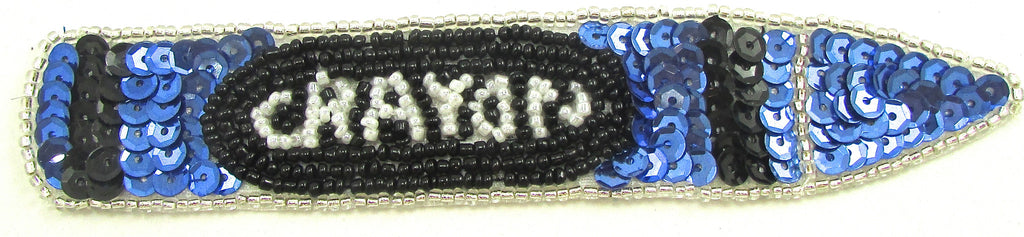 "Crayon Blue and Black Sequins and Beads 1"" x 5.5"""