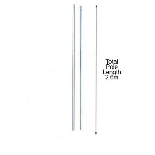 Single Pole 2.6m Trampoline Enclosure Pole -