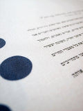 Ketubah Bookcloth Paper - Circle Tree
