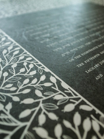 Signature Ketubah Design (Washi Paper) Lace Leaves
