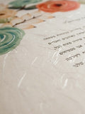 Ketubah Japanese Washi Paper - Blooming Branches
