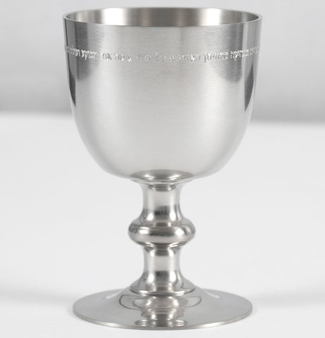 NEW Beloved Pewter Wedding Kiddush Cup - Free Shipping