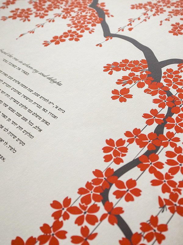Signature Ketubah Design (Cotton Paper) Falling Blossoms