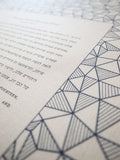 Signature Ketubah Design (Bookcloth) Geometric