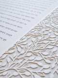 Ketubah Papercut - Lace Leaves