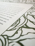 Signature Ketubah Design (Cotton Paper) Roses Frame