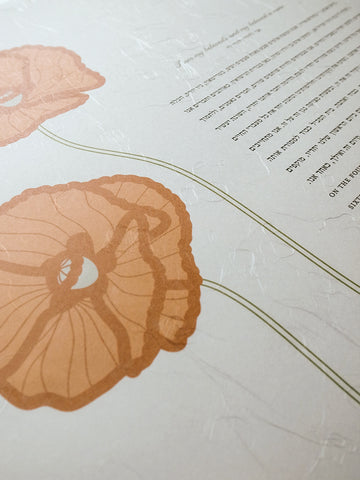 Signature Ketubah Design (Washi Paper) Poppies