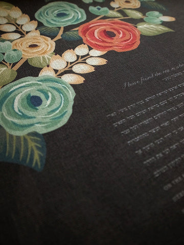 Signature Ketubah Design (Bookcloth) Blooming Branches
