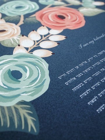 Signature Ketubah Design (Cotton Paper) Blooming Branches