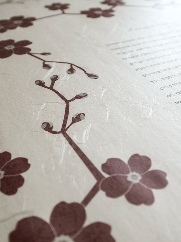 Ketubah Japanese Washi Paper - Cherry Blossom Branch
