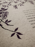 Signature Ketubah Design (Cotton Paper) Grapevines