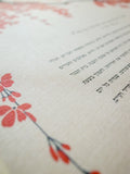 Signature Ketubah Design (Bookcloth) Falling Blossoms