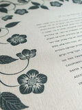 Signature Ketubah Design (Bookcloth) Blooming Garden