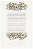 Signature Ketubah Design (Bookcloth) Branch Frame
