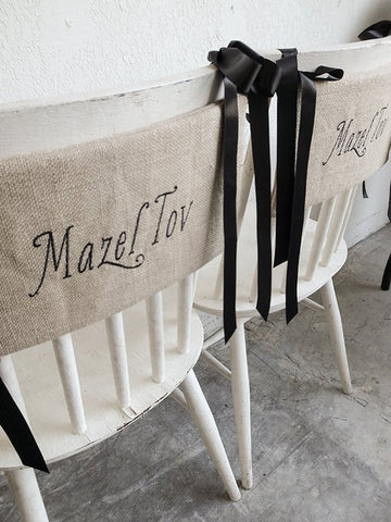 Mazel Tov Simcha Chair Backings (burlap)