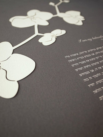 Papercut Ketubah Classic Design (Cotton) Orchid Branch