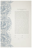 Signature Ketubah Design (Cotton Paper) Peonies