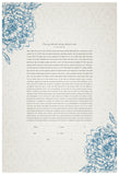 Signature Ketubah Design (Cotton Paper) Peony Corner