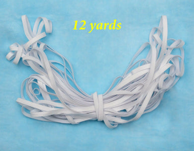 Braided White Elastic 1/4