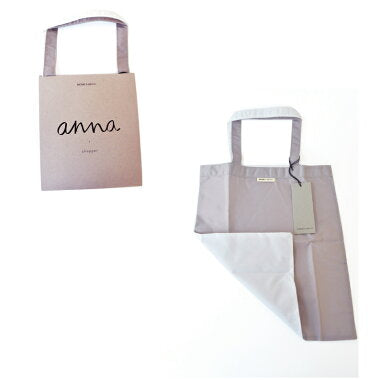 Anna Shopper in Gray & White