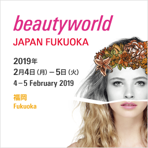 Beautyworld Japan + Adventures in Bathing